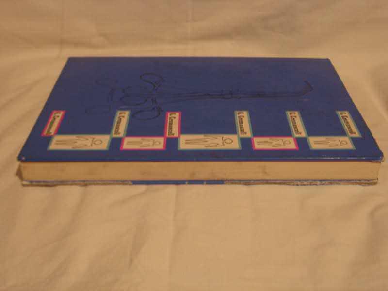 Katalog medicinskih instrumenata - Cremascoli