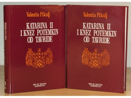 Katarina II i knez Potemkin od Tavride (1-2) V. Pikulj