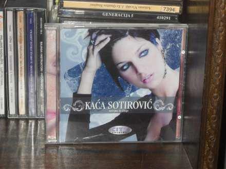 Katarina Sotirović - Devojka Za Udaju