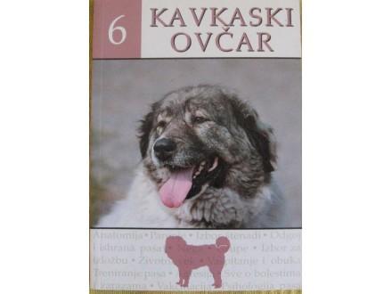 Kavkaski ovčar    Davor Glušac