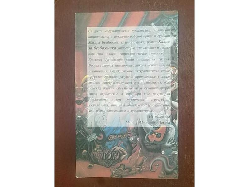 Kazna za bezboznika-Toma Brut