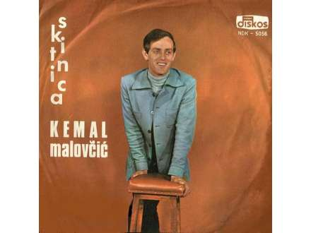 Kemal Malovčić - Skitnica