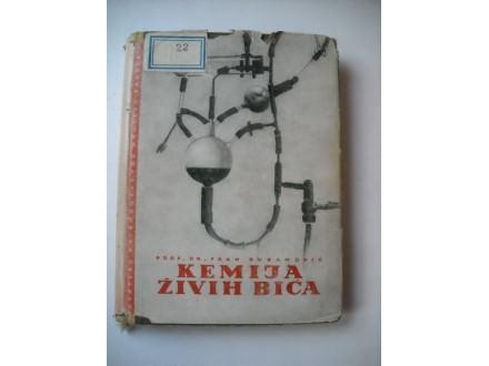 Kemija živih bića, Fran Bubanović