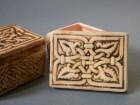 Keramička kutija Resava