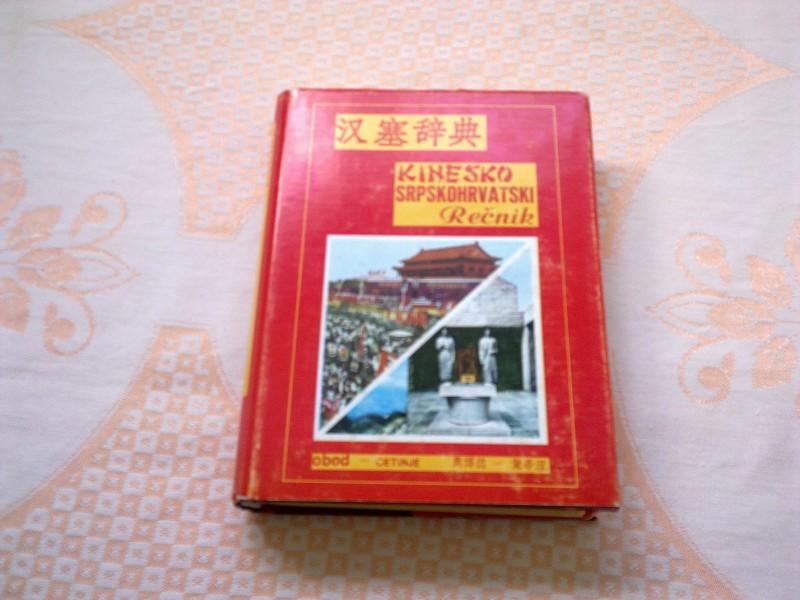 Kinesko-srpski recnik sa gramatikom