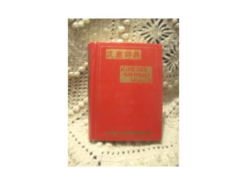 Kinesko-srpski rečnik