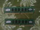 Kingston 4GB (2x2GB) DDR2 800MHz uparene