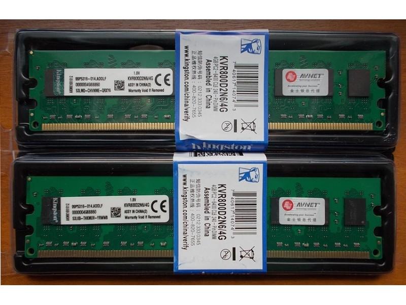 Kingston memorija DDR2 4GB 800MHz za AMD - NOVO