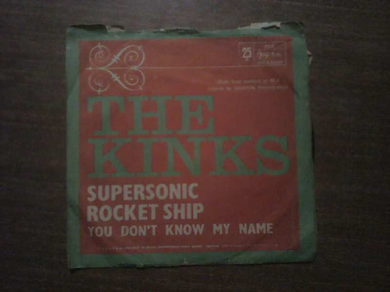 Kinks, The - Supersonic Rocket Ship / You Don`t Know My Name