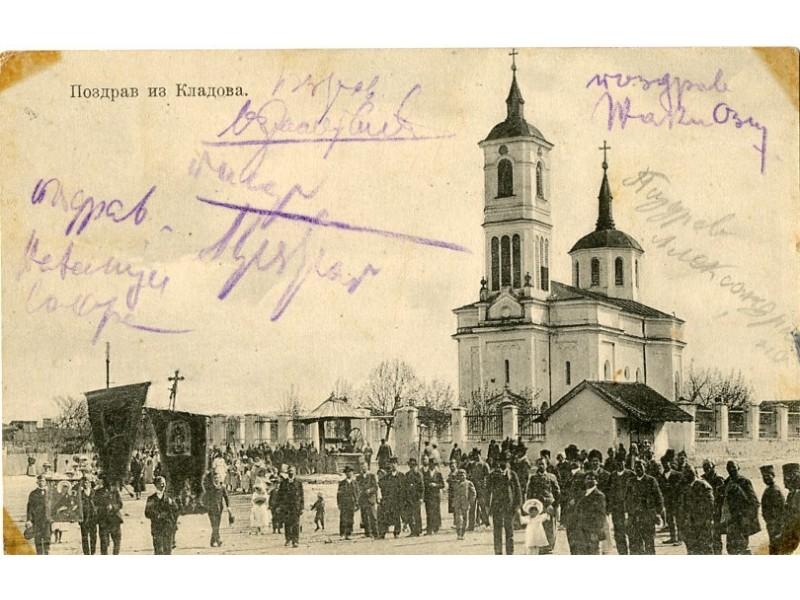 Резултат слика за crkva kladovo