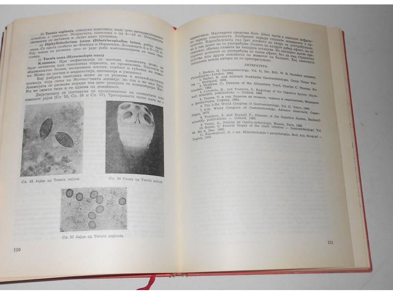 Klinička gastroenterologija - D-r Penčo Davčev