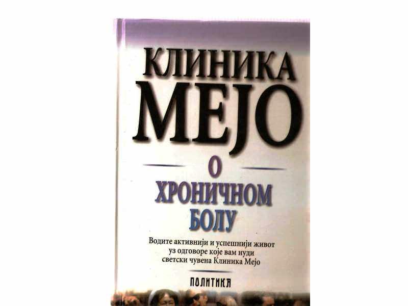 Klinika Mejo - O hronicnom bolu