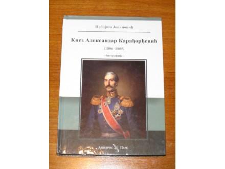 Knez Aleksandar Karadjordjevic 1806-1885 (NOVO)