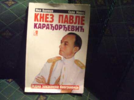 Knez Pavle Karađorđević, sa potpisom Jelisavete K