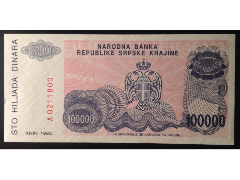Knin 1993. 100 000 DIN (UNC)