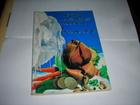 Knjiga Duboko zamrzavanje namirnica  Milovanovic