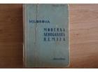 Knjiga MOLEROVA MODERNA NEORGANSKA HEMIJA