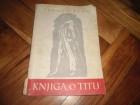 Knjiga o Titu - France Bevk