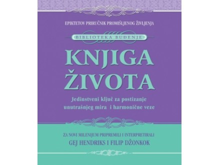 Knjiga života, G. Hendriks & F. Džonkon, nova
