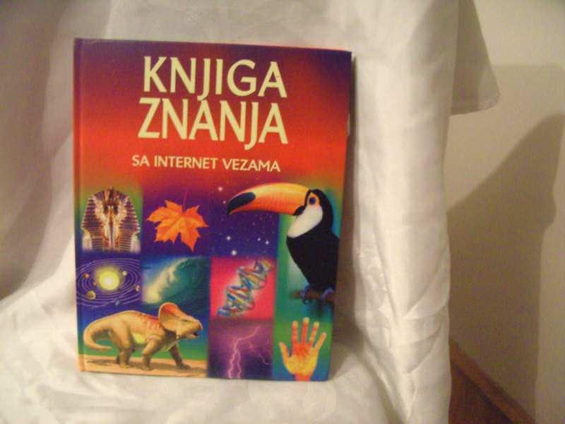 Knjiga znanja, sa internet vezama