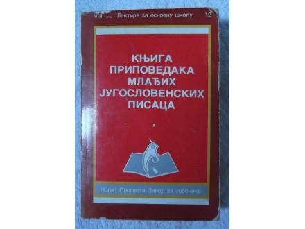 Knjige pripovedaka mlađih jugoslovenskih pisaca