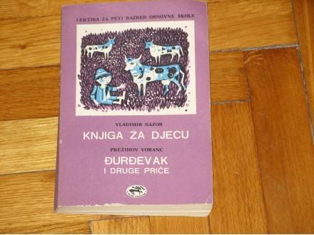 Knjige za djecu - Vladimir Nazor, Djurdjevak - Prezihov