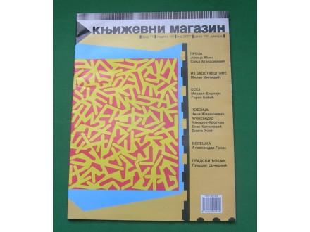 Književni magazin br. 71, maj 2007.