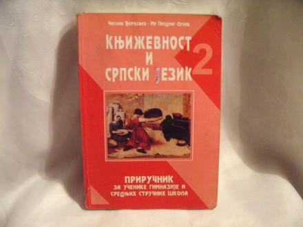 Knjizevnost i srpski jezik, 2 Časlav Đorđević