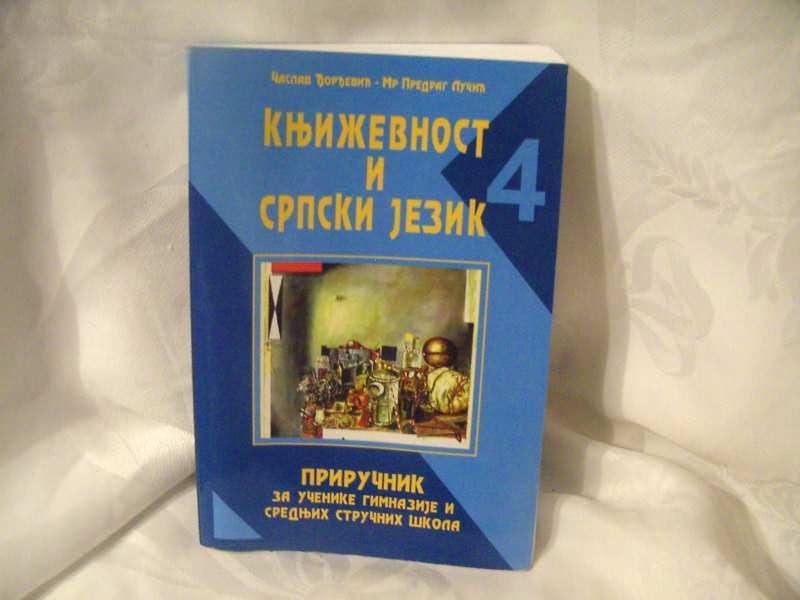 Književnost i srpski jezik 4  Časlav Đorđević