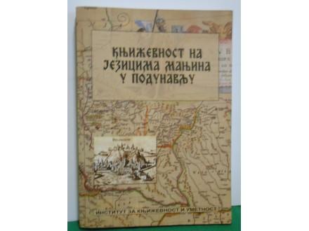 Književnost na jezicima manjina u podunavlju