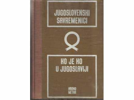 Ko je ko u Jugoslaviji 1970 - Jugoslovenski savremenici