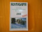 Kolubara - veliki narodni kalendar za 2003.