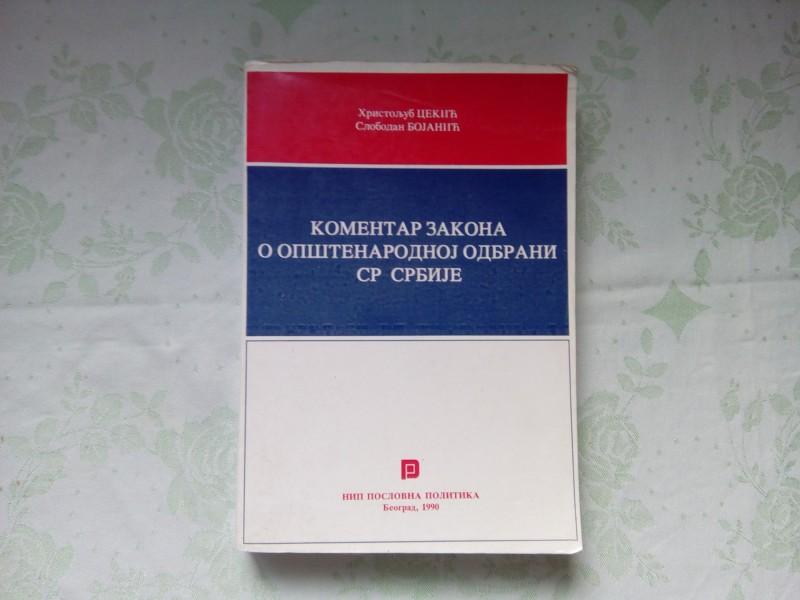 Komentar zakona o opštenarodnoj odbrani SR Srbije Hrist