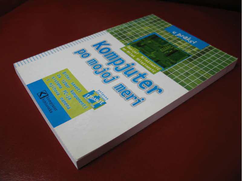 Kompjuter po mojoj meri - II izdanje