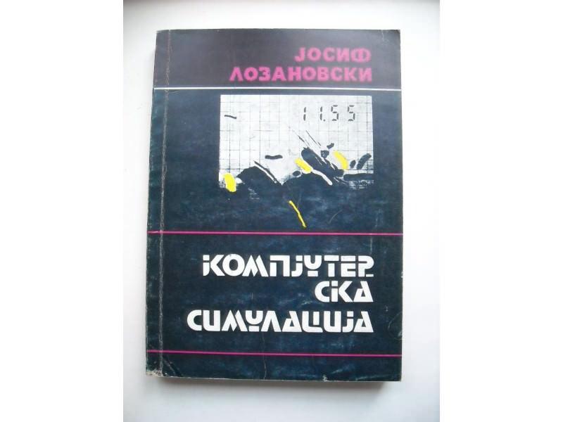 Kompjuterska simulacija, Josif Lozanovski