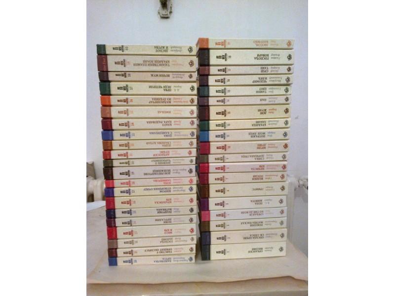 Komplet Vek Politike 40 knjiga