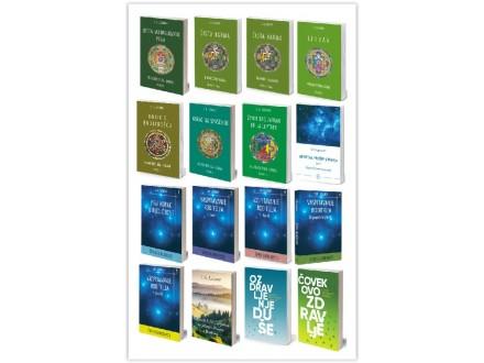 Komplet od 16 knjiga S.N. Lazareva