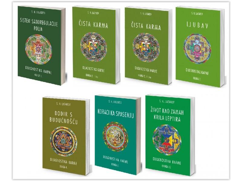 Komplet od 7 knjiga S.N. Lazareva - Dijagnostika karme