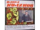 Kompozicije za orkestar ruskih narodnih instrumenata...