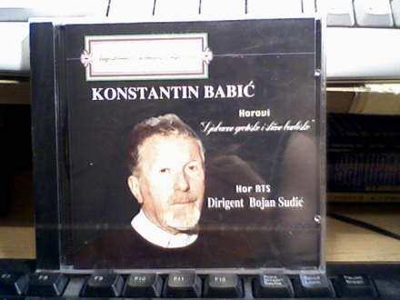 Konstantin Babić - Horovi Ljubavne groteske i slične burleske