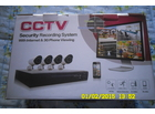 Koplet video nadzor sa 4 kamere i oprema