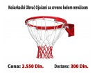 Košarkaški obruč ojačani sa mrežicom