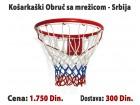 Košarkaški obruč sa mrežicom Srbije