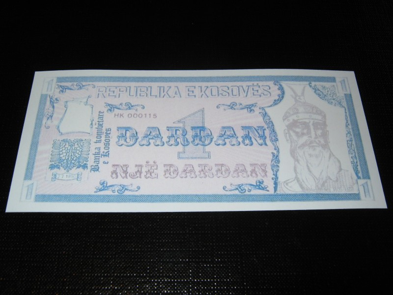 Kosovo 1990 SET Dardana (Fantazijska) REPLIKA UNC