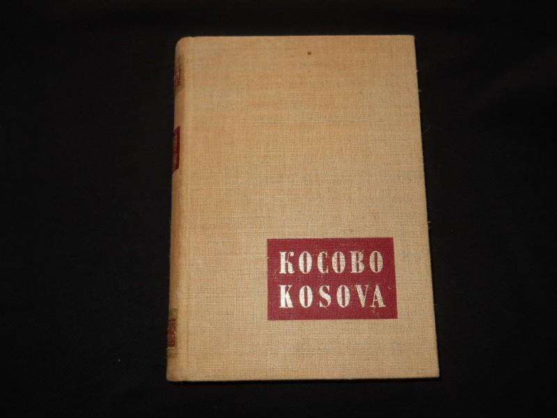 Kosovo, nekad i danas