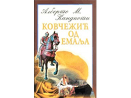 Kovčežić od emalja  Alberto Maria Kandioti