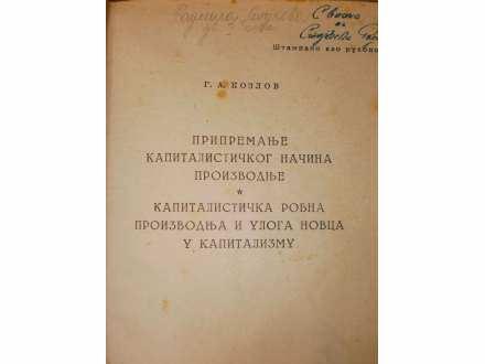 Kozlov - Pripremanje kapitalistickog nacina proizvodnje