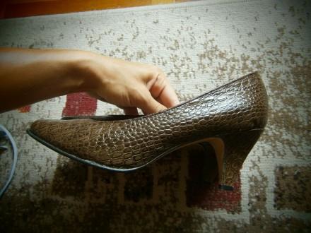 Kozne cipele, gaziste 23 cm