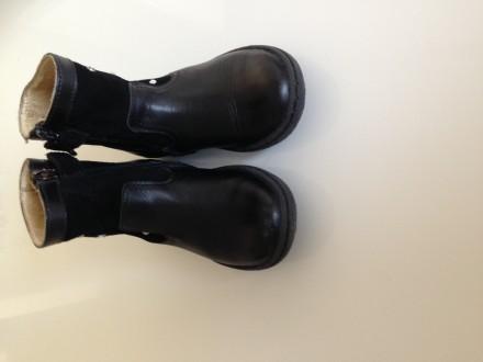 Kozne cizme za devojcice