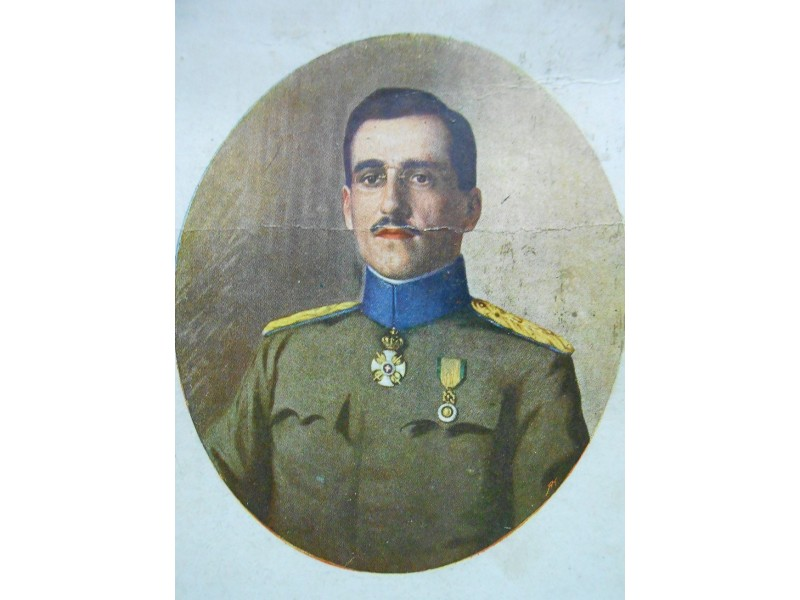 Kralj Aleksandar  Karađorđević /King SERBIA-SRBIJA